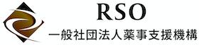 一般社団法人薬事支援機構